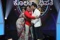 Glance of happy times in Kannada Kotyadhipati