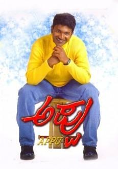 Appu Kannada Movie Online