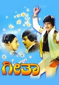 Geetha Kannada Movie Online