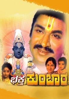 Bhaktha Kumbara Kannada Movie Online