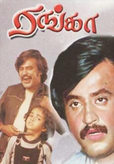 Ranga Tamil Movie Online