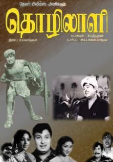 Thozhilali Tamil Movie Online
