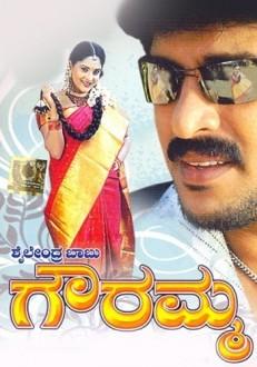 Gowramma Kannada Movie Online