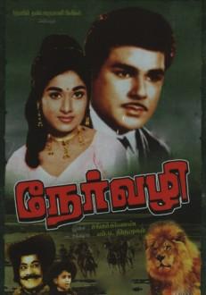 Nervazhi Tamil Movie Online