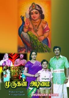 Murugan Adimai Tamil Movie Online