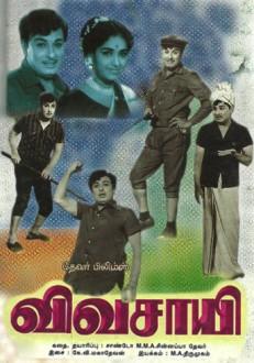 Vivasaayee Tamil Movie Online
