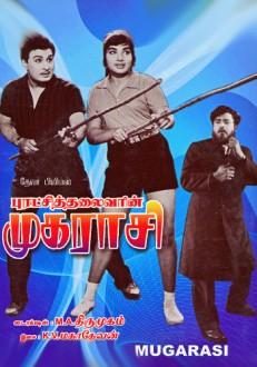 Mugarasi Tamil Movie Online