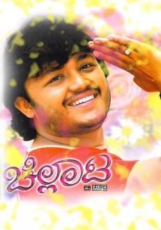 Chellata Kannada Movie Online