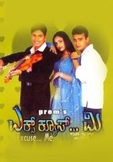 Excuse Me Kannada Movie Online