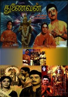 Thunaivan Tamil Movie Online