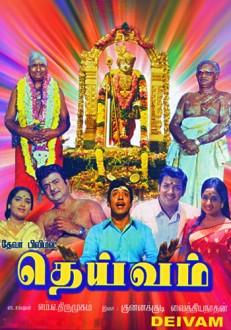 Deivam Tamil Movie Online