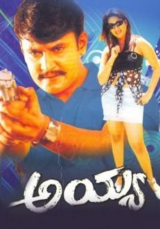 Ayya Kannada Movie Online