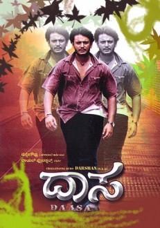 Dasa Kannada Movie Online