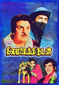 Neelamalai Thirudan Tamil Movie Online