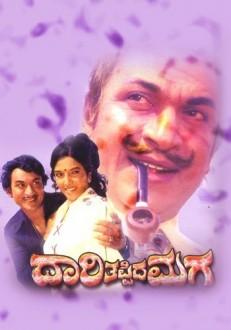 Daari Thappida Maga Kannada Movie Online