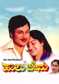 Haalu Jenu Kannada Movie Online
