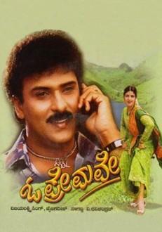 O Premave Kannada Movie Online
