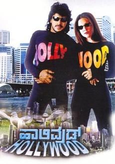Hollywood Kannada Movie Online