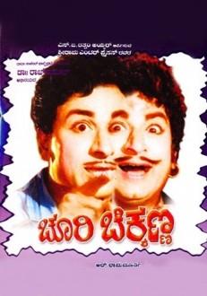 Choori Chikkanna Kannada Movie Online