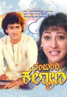 Nanjundi Kalyana Kannada Movie Online