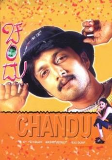 Chandu Kannada Movie Online