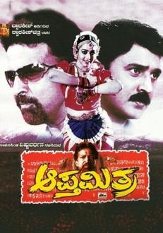 Apthamitra Kannada Movie Online