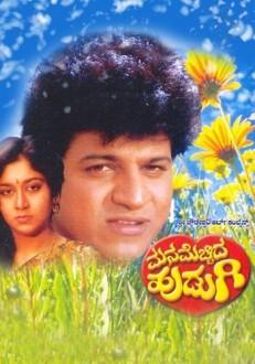Mana Mechida Hudugi Kannada Movie Online