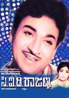 CID Rajanna Kannada Movie Online
