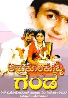 Anukoolakkobba Ganda Kannada Movie Online