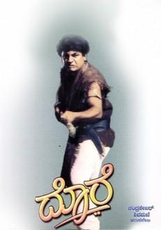 Dore Kannada Movie Online