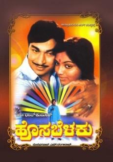 Hosabelaku Kannada Movie Online