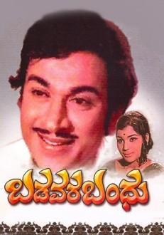 Badavara Bandhu Poster