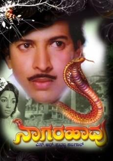 Naagarahaavu Kannada Movie Online