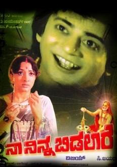 Naa Ninna Bidalare Poster
