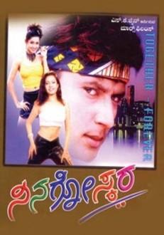Ninagoskara Kannada Movie Online