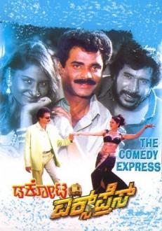 Dakota Express Kannada Movie Online