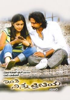 Inthi Ninna Preethiya Kannada Movie Online