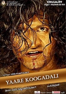 Yaare Koogadali Kannada Movie Online
