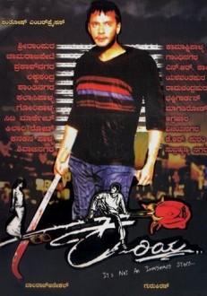 Kariya Kannada Movie Online