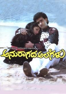Anuragada Alegalu Kannada Movie Online