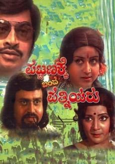 Pattanakke Banda Patniyaru Kannada Movie Online