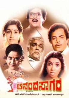 Ananda Sagara Kannada Movie Online