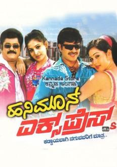 Honeymoon Express Kannada Movie Online