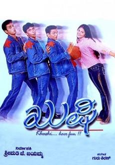 Khushi Kannada Movie Online