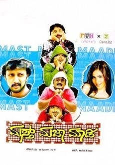Mast Maja Maadi Kannada Movie Online