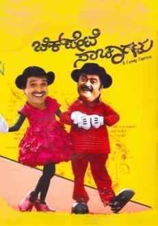 Chikpete Sachagalu Kannada Movie Online