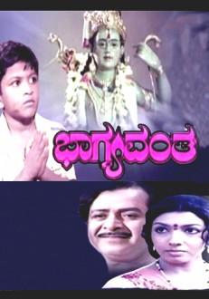 Bhagyavantha Kannada Movie Online