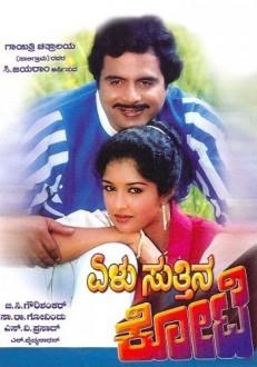 Elu Suttina Kote Kannada Movie Online