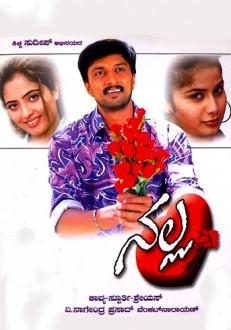 Nalla Kannada Movie Online