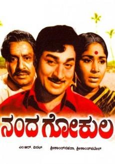 Nanda Gokula Kannada Movie Online